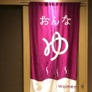松本ひとりっぷVOL.5 ひとり旅にやさしい松本ツーリストホテル