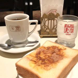 ひとりっぷ松本VOL.8 老舗喫茶 珈琲美学アベでモーニング