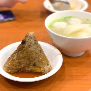 ひとりっぷ台北VOL.8 具だくさんのチマキとほかほかスープの夜ごはん
