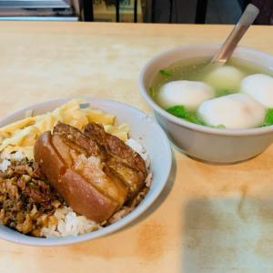 ひとりっぷ台北VOL.17 ローカル食堂の角煮ごはんが最高に美味しかった!