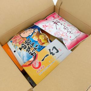 北海道復興福袋が届きました!