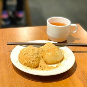 ひとりっぷ台北VOL.22 双連〇仔湯でやわらかピーナツ粉餅