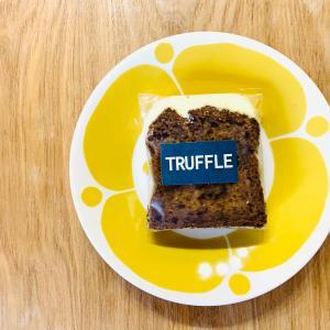 トリュフベーカリーのキャロットケーキ