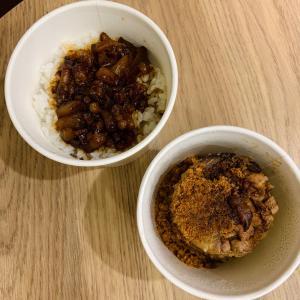ひとりっぷ台北 VOL.24 北北魯肉飯で魯肉飯とモチモチおこわ