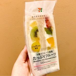 ダブルクリームでサンドされた4種のたっぷりフルーツサンド