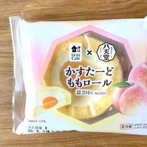 Uchi Café × 八天堂!フルーティーなとろけるカスタードが美味しいかすたーどももロール