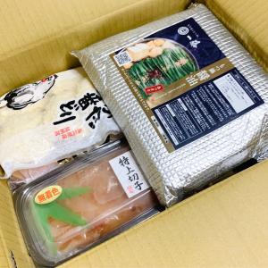福岡の美味しいモノが詰まった福よか箱が届いた!【クーポン情報アリ】