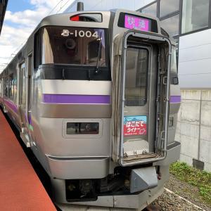Go To トラベルで函館へ! VOL.1