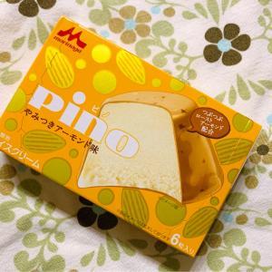 ピノ待望のソロデビューはリッチテイスト!つぶつぶが香ばしいやみつきアーモンド味