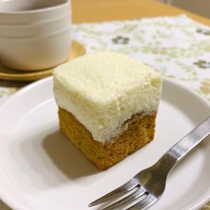 パティスリー85のキャロットケーキ