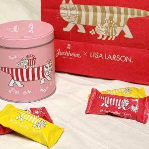 ユーハイム×リサ・ラーソンの可愛くて美味しいバレンタイン限定商品