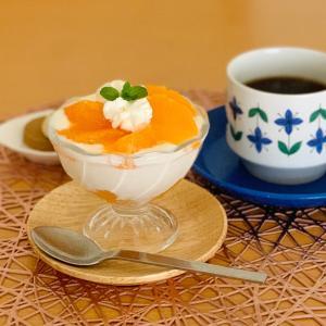 柑橘のヨーグルトパフェでオヤツタイム