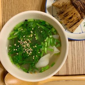 24種の薬膳食材入りお手軽スープの素で手間なし薬膳スープ