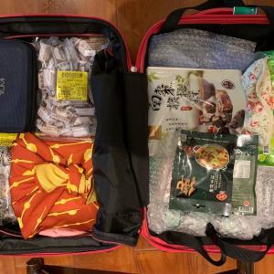 おみやげも楽々収まる予想以上の収容力!プチプラ機内持ち込みスーツケース