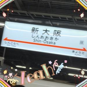 大阪:名品市へ行ってきました♪