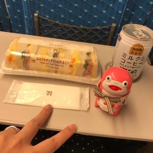 2019 4/30~5/1 家族旅行:大阪