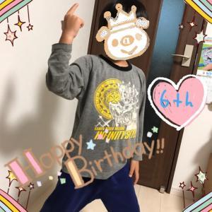 ハルくん、6歳の誕生日☆