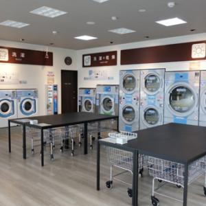 ☆ 大型コインランドリー Laundry One(ランドリー ワン)の御紹介 ☆