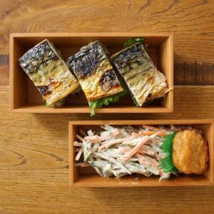 焼き鯖寿司弁当