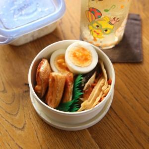 焼鮭ハラス弁当