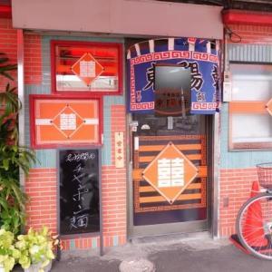 東陽軒のチャンポン麺