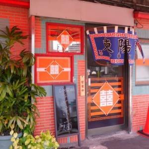 東陽軒の中華丼