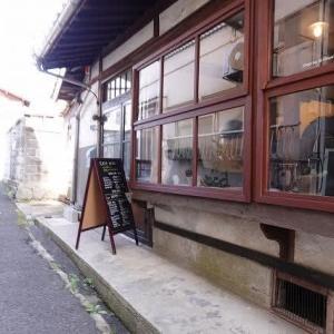 東広島のトレカサ 野菜のせいろ蒸し