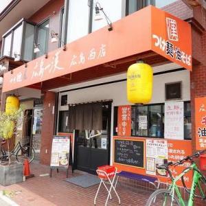 広島つけ麺 広島一漢 広島西店 大辛にしてみた。