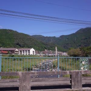 安芸太田町のたい焼きよしお