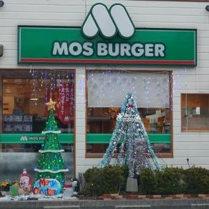 久しぶりにモスバーガーに行きました。