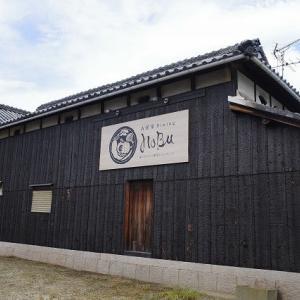 古民家Dining noBu (岡山市)