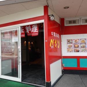 中華料理 ペキンのエビチリ定食 (東広島市黒瀬)