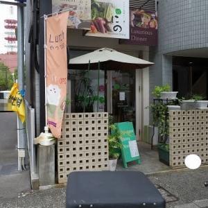 松山に行ったら「Japanese Dining にの」