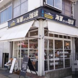 昴コーヒー広店