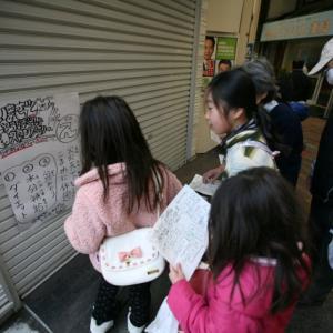 【東成区11/2】東成しんみちロードハロウィンなぞなぞスタンプラリー~ノー自転車でゴー~開催!!