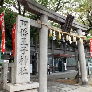 【阿部王子神社と界隈】『おおじの門前・まつり・市』【立ち上げ参加!】