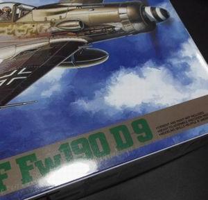 1/48 フォッケウルフFw190D-9の製作