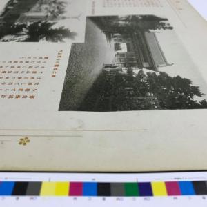 「仙台アルバム」は8月25日(日)より発売開始します。