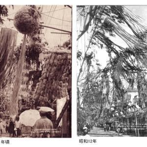 20世紀アーカイブ仙台10周年記念イベント