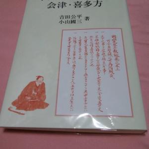 ●司馬遼太郎はもちろん、渡部昇一も知らなかった「日本陽明学」の話