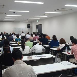 ●名古屋と高梁(岡山県)での講演を終えて