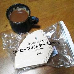 コーヒーフィルターのコスパ感!?