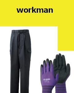 workmanで仕事着補充