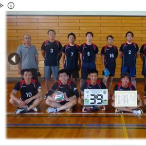 甘楽町役場HPにチーム写真掲載