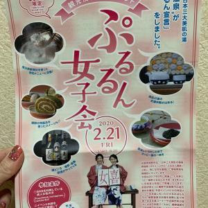 大阪で嬉野温泉を楽しめる!?
