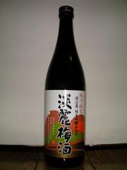 越乃梅里 淡麗梅酒