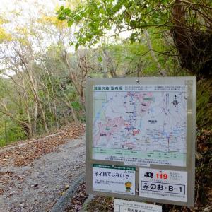 箕面ハイキング 紅葉始まる勝尾寺へ