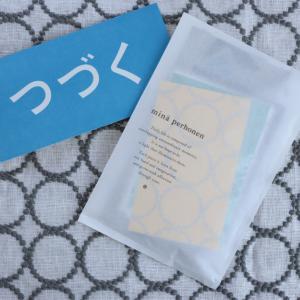 ⋆⋆ミナ ペルホネン♡初めてのオンラインショップ & 牡蠣フライ定食⋆⋆