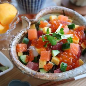 ⋆⋆【おうちごはん】宝石丼と秋の味覚を少しずつ・・⋆⋆