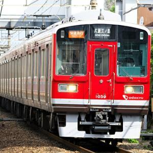 江ノ島線で赤電を撮る